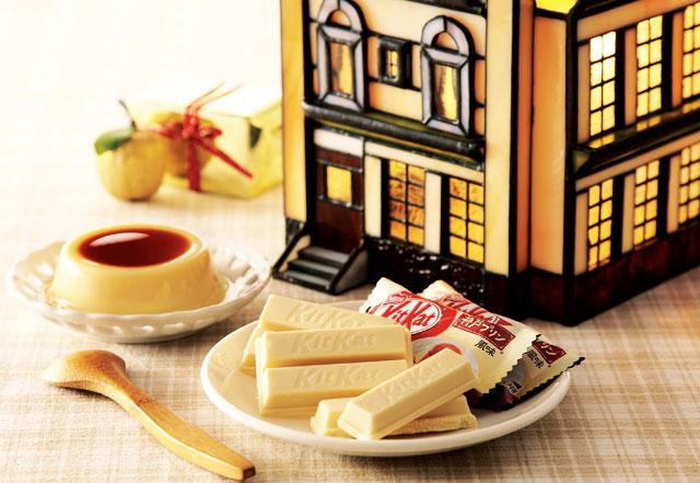 Mercedes Benz Parts Online >> Kobe Caramel Pudding KitKat [NPPP00012] | Japan Order