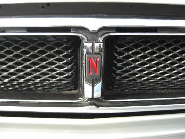 Nissan GC10/KGC10 Skyline 1971 Front Grille Emblem | Japan Order