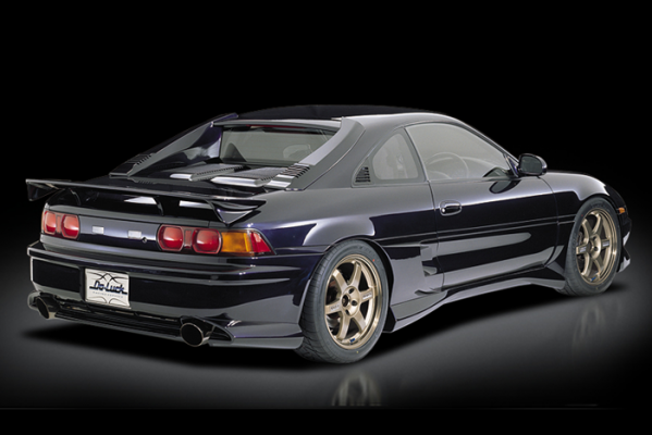 Toyota Mr2 Japanorder