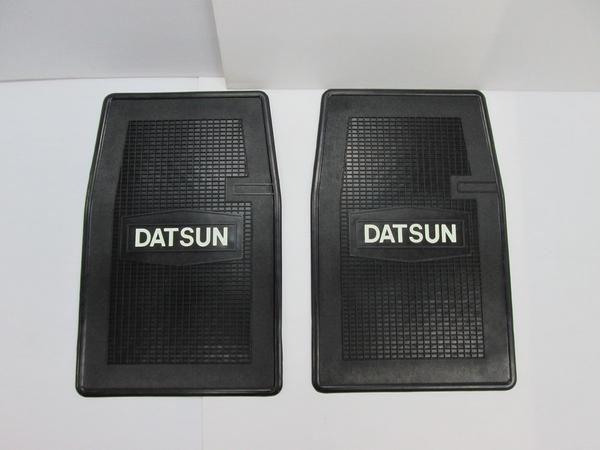 Datsun Japan Order